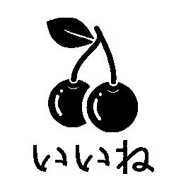 1000以上 星 イラスト 白黒 アイコンのライブラリ